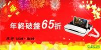 Phone To TV 多功能手機座年終慶, 破盤65折!_圖片(1)