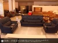 收現金回收辦公用品*精品家具*歐式家具*原木家具*仿古家具_圖片(2)