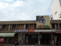埔心火車站商場攤位招租_圖片(3)