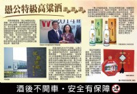 萊嘉酒廠純糧固態高粱酒_圖片(1)