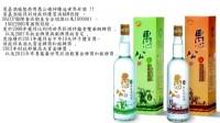 萊嘉酒廠純糧固態高粱酒_圖片(4)