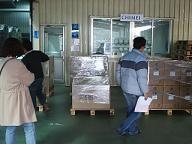 光世實業有限公司   高價收購電子零件,面板各類_圖片(2)