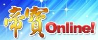 線上遊戲【帝寶遊戲城 http://k1.g0857.com】 回饋獎不完!!!註冊會員即送500開運金!!!_圖片(1)