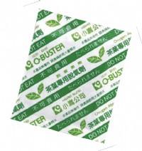茶葉專用脫氧劑(全省服務)_圖片(1)