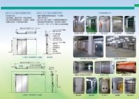 專業手動式冷凍門及電動式冷凍門,電動昇降門設計、開發與製造以及可維修各國廠牌樣式冷凍門服務。 _圖片(2)