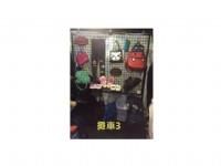 三和夜市攤位生財器具頂讓(賣衣服) _圖片(3)