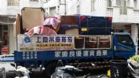 台中搬家首選~上慶優質搬家公司~0800-277-999 林先生_圖片(2)