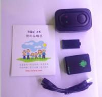 OEM批發A8寵物定位GPS個人定位器 定位跟蹤防盜器GSM多功能通話求救_圖片(2)