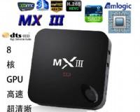 MX3 4K高清網絡播放器安卓電視盒3D互聯網電視盒_圖片(1)