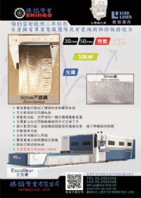 雷射切割機,管板一體機_圖片(1)