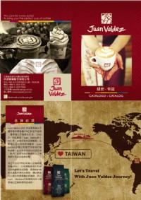 胡安.帝滋_哥倫比亞頂級咖啡豆_圖片(1)