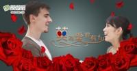 英為愛情人月很有fu,康培士英語鼓勵用英文示愛,來點不一樣的_圖片(1)