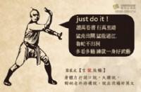 英文習人學習陣法,康培士英語助你GEPT全民英檢一臂之力_圖片(2)