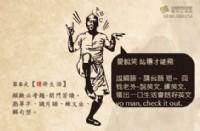 英文習人學習陣法,康培士英語助你GEPT全民英檢一臂之力_圖片(3)