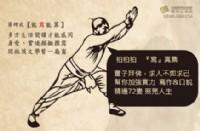 英文習人學習陣法,康培士英語助你GEPT全民英檢一臂之力_圖片(4)