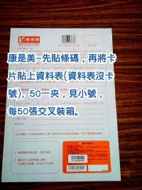 楊梅家庭代工_圖片(2)
