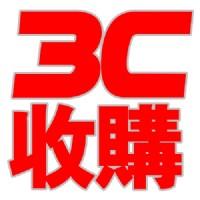 大台北地區高價收購3C產品,手機,數位相機,鏡頭,平板,筆電,能開機的我都收!_圖片(1)