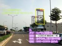 下殺促銷區【D看板】觀光夜市旁(向上路/龍富路口)_圖片(1)