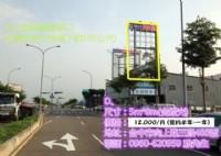 超注目【B看板 】南屯區 環中路 向上路 看板出租_圖片(3)
