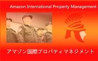皇家遊騎兵保全隸屬亞馬遜國際物業集團成員之一,精實的訓練、標準化作業程序、高昂的士氣、先進的保安設備、優渥的薪資福利為保安市場中首屈一指的特殊精銳部隊_圖片(1)