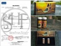 【黃金桑黃王】【野生桑黃子實體獨家萃取技術】【SHF001】_圖片(1)
