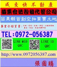 專業租屋、不動產買賣、營業員_圖片(1)