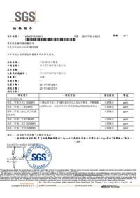 【徵代理】普立斯幸福101複合酵素_圖片(4)