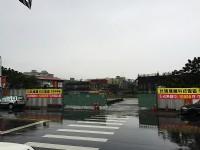 新莊區建國一路工業地(原歌林)_圖片(1)