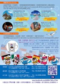 產業合作、資源整合、旅遊、賺錢_圖片(3)
