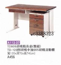 最信用的二手貨 ~高上{全新}胡桃木辦公桌/4尺主管桌/電腦桌~~主桌可更換_圖片(1)