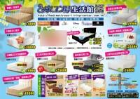 [屏東床墊工廠]超值床墊任您選,優惠不到市價30%_圖片(1)