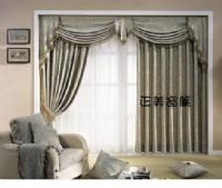 窗簾不只是窗簾,窗簾是個人特色的代表~_圖片(3)