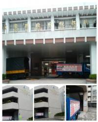 建騰專業優質搬家公司 0800881239_圖片(3)