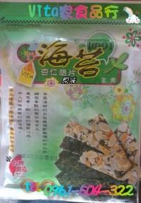 生活的家食品行海苔杏仁脆片/小米口味、正澎湖XO干貝醬、玫瑰醋/蔓越莓醋_圖片(1)
