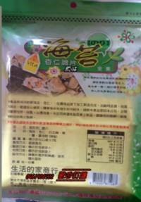 生活的家食品行海苔杏仁脆片/小米口味、正澎湖XO干貝醬、玫瑰醋/蔓越莓醋_圖片(2)
