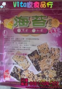 生活的家食品行海苔杏仁脆片/小米口味、正澎湖XO干貝醬、玫瑰醋/蔓越莓醋_圖片(3)