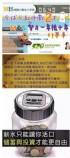 全台灣-免重消 免拉人  在家也能輕鬆月入20k  _圖