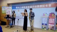 觀光工廠聯盟營運平台發表記者會_圖片(3)