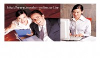 線上學英文 線上英文教學 一對一英文家教 每周1~2堂 每堂60分鐘232元起_圖片(1)