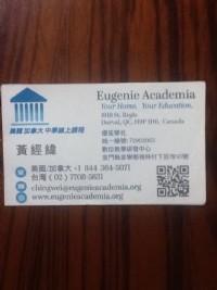 英文家教、美國學校國際學校作文課輔、成人口語訓練、公司專業人士英語支援_圖片(1)