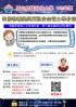 高雄市-智能物聯網與資訊安全碩士學分班_圖