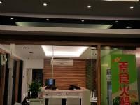 馬上可營業:裝潢舒適大器、設備齊全新穎的優質火鍋店!_圖片(1)