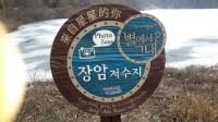 韓文家教徵學生(面對面/skype)_圖片(1)