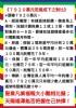 台北市-認股權證有無機會超過3000萬?_圖