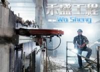 禾泰工程行專營、牆壁切割、鑽孔取樣、水泥切割、水泥鑽孔、道路切割工程、基礎螺栓、安卡植筋、繩鋸切割_圖片(2)