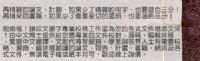 論文報告書籍中文校稿潤稿.中文博士專業服務_圖片(2)