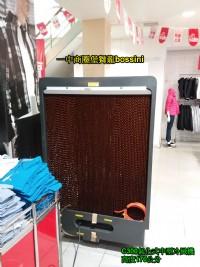 感謝!!!! 港商堡獅龍bossini 持續支持 自然涼 氣化式 冷風機 ☆ 提供長/短期出租冷風機 ☆_圖片(4)