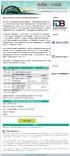 台北市-資通訊及AI技術之車用電子智慧創新應用商洽展示會_圖
