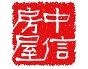 中信房屋 蘇主任房訊網 買房子、賣房子、租房子、房屋估價、不動產、房地產、仲介服務 找中信 尚介緊 台灣,Taiwan,買屋,賣屋,租屋,購屋,售屋_圖片(1)