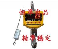 電子秤  恒準  磅秤  恒準_圖片(4)
